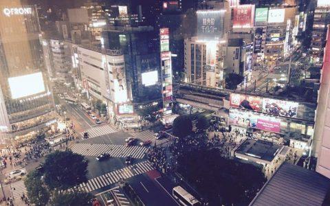 tokyo japon voyages celibataires